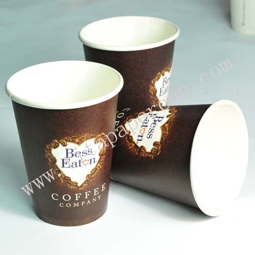 customised coffee cups